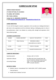 Curriculum Vitae Samples Pdf For Freshers by Resume Sample For Freshers B Com Templates