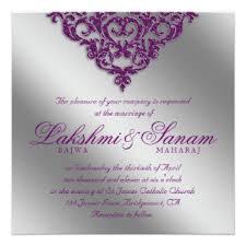 Catholic Wedding Invitation Catholic Invitations U0026 Announcements Zazzle