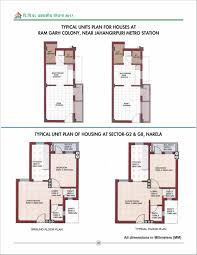 awesome nia floor plan ideas flooring u0026 area rugs home flooring