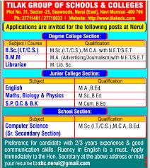Bsc Interior Design Colleges In Kerala Jobs In Tilak Groups Of Schools And Colleges Vacancies In Tilak