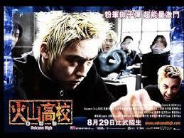 film cinta anak sekolah my top 5 sekolah paling unik di film jepang korea dan taiwan
