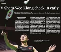 Match Ticket Racket Pressreader New Straits Times 2016 12 16 National