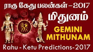 2017 horoscope predictions rahu ketu peyarchi transit horoscope for midhunam rasi gemini