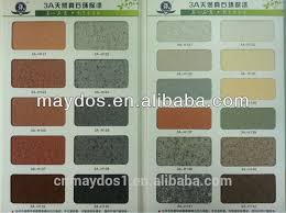 special effect wall paint special effect wall paint suppliers and
