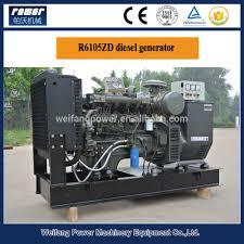 perkins diesel generator price list perkins diesel generator