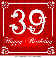 happy birthday card number thirty three stock illustration