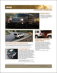 2007 jeep commander infosheet by jeep
