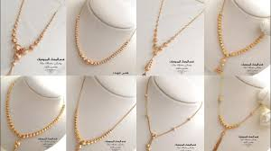 light chain necklace images Light weight gold ball chain necklaces designs under 12 grams jpg