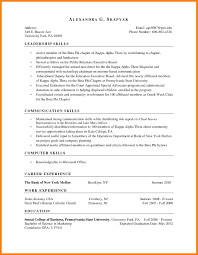 Abilities For Resume Examples by Skills On Resume Example