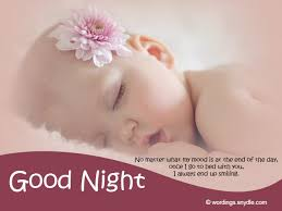 sweet goodnight messages and goodnight text messages