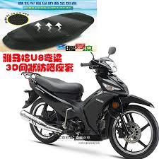 usd 10 40 yamaha u8 bending beam 110 motorcycle seat cushion sets