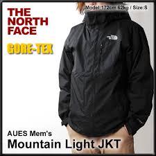 men s mountain light jacket boomjapan rakuten global market the north face gore tex mountain