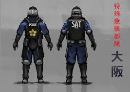 the modern samurai s o g
