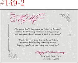 2nd wedding anniversary gifts for wife u2013 wedding photo blog memories