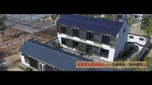 himin solar zero energy house youtube