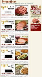 honeybaked ham printable coupons al