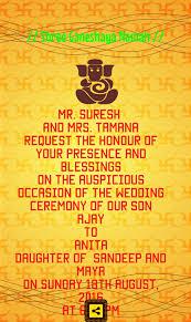 wedding ceremony phlet wedding invitation card version wedding
