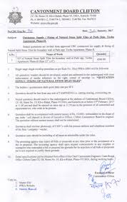 Wall Street Cover Letter Cantonment Board Clifton Demo