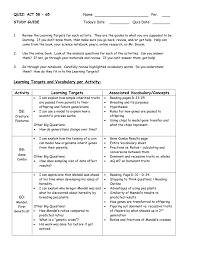 quiz study guide