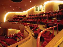 Performing Arts Center Design Guidelines Douglas J Cardinal Performing Arts Centre Grande Prairie