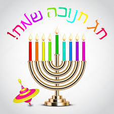 chanukah days day of hanukkah 2017