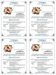 contoh undangan aqiqah doc simpel kertas a4 dibagi 4