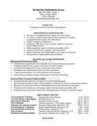 Trained New Employees On Resume 2016 Resume