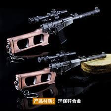 pubg vss 1 6 1 6 vss vintorez pubg sniper gun battlefield4 battleground