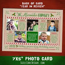 year in review christmas card geometric christmas photo card printable or printed