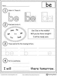 126 best sight words images on pinterest kindergarten reading