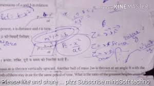 physics 11th class question paper review youtube