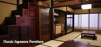 Japanese Furniture OfficialkodCom - Japanese home furniture