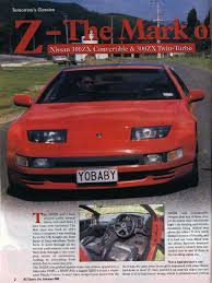 nissan 300zx 2000 new zealand classic car review