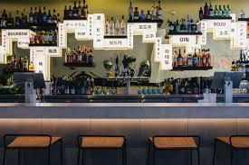 lazy su canberra by brandworks back bar design bar