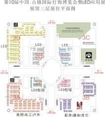 china guzhen int u0027l lighting fair u0026 led application show
