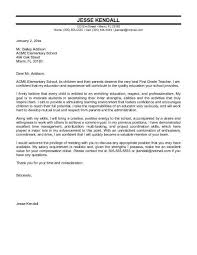 vocational instructor cover letter