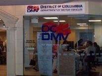 georgetown service center dmv