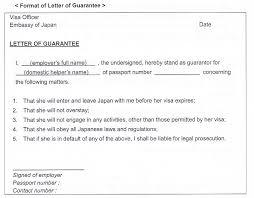hassle free door to door japan visa application