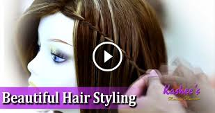 pakistan hair style video beautiful hair styling by kashees b g fashion
