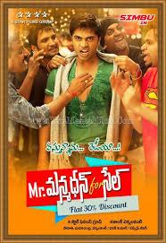 mr manmadhan for sale full hd telugu movie free download
