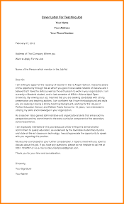 cover letter for teacher changing career 5 paragraph argumentative
