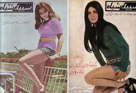 iranian women s hair styles how iranian women dressed in the 1970s revealed in old magazines
