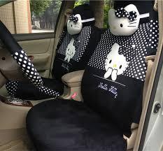 siege auto hello hello 18pc beautiful car rear seat cover sets winter car seat