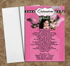 invitaciones para quinceanera ejemplos para invitaciones de quinceanera how to make a resume