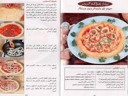 album samira special pizza juste pour le plaisir du partage