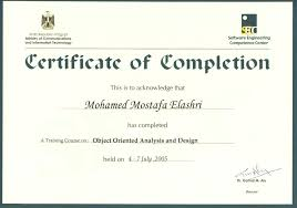 Free Online Certificate Template Certificate Interior Design
