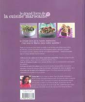 livre de cuisine marocaine le grand livre de la cuisine marocaine éma hal