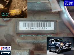 100 shop manual suzuki aerio 2004 grand vitara fuse