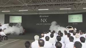 lexus nx300h jp lexus nx line off ceremony in kyushu japan youtube