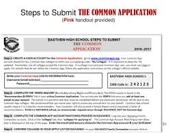 evhs college application process 2016